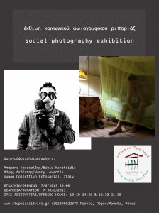 social photography poster