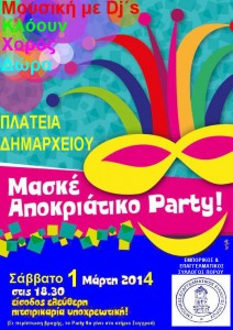 CARNIVAL PARTY 1-3-2014