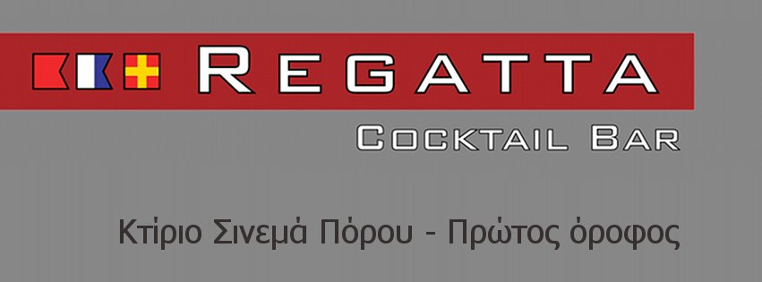 Regatta Cocktail Bar